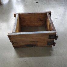 木型模具铸造木型模具火匣子图片