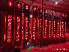 青海西寧側面發光燈帶一體式廣告人行信號燈