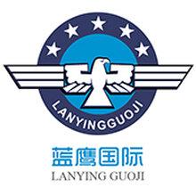 深圳到台湾海快专线_台湾快递时效快4-6天到门蓝鹰国际物流