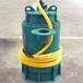 濟寧新強礦用設備防爆型潛污泵大流量排水排污泵