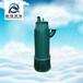 矿用防爆泵BQS500-55-160/BBQW矿用排污泵160KW水泵证件齐全