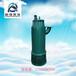 五子星礦用設備BQS80-80-37/N防爆型潛污泵大流量排水排污泵