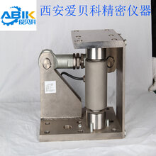 大連大容量稱重模塊,稱重傳感器廠家生產發貨