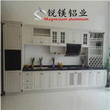 全鋁家具櫥柜全鋁櫥柜鋁材全鋁家居櫥柜定制櫥柜門
