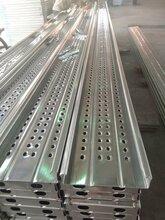 山西热镀钢跳板-电厂检修钢跳板-化工厂用踏板-外贸镀锌钢跳板