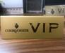 亞克力噴金油VIP桌臺展示架酒店服裝商場賣場4S店餐飲專用VIP牌