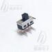 单极两位两档带固定位贴片SS12D11直发器滑动开关