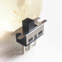 大電流3A/250V單極雙位直發器SS-12E06撥動開關圖片