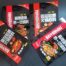 云南省临沧市月饼包装袋真空包装袋镀铝包装袋水产定制厂家图片
