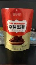 四川省乐山市奶条包装袋塑料袋高温蒸煮袋定制厂家图片