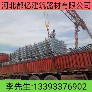 河北盘扣式脚手架厂家用质量助力中国建筑行业健康发展