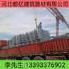 福建福州脚手架厂家建筑用移动脚手架厂家承插式门式脚手架