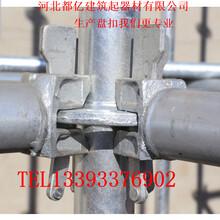 河南郑州盘扣式脚手架生产厂家电话图片图片