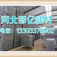 供应江苏无锡建筑施工用60体系盘扣式脚手架厂家图片