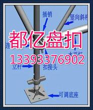 浙优游注册平台金华优游注册平台地盘扣架和轮扣架的区别图片