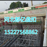 山西沂州市盘扣式脚手架厂家介绍附着式升降脚手架