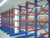 仓库货架定做-库房仓储货架-重型悬臂式货架-宁波德沃