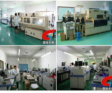 深圳市国佳光电无限公司