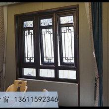 南京冠別墅陽光中式仿古門窗行業領先鋁合金仿古門窗大量供應圖片