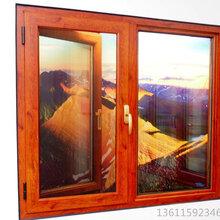 南京断桥铝门窗厂哪家好精美断桥铝金刚一体窗实用防盗窗纱一体窗定制图片