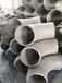 領旭鎳基合金Nickel201容器配件,黃南鎳基合金Nickel201設備配件