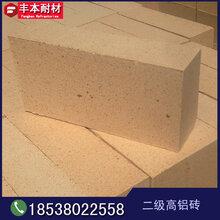 二級耐火磚國標65二級高鋁磚耐火度高耐用性好圖片