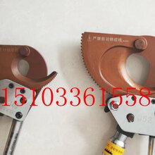 电缆剪J40A棘轮式电缆剪刀线缆剪CC325电线剪线缆钳断线钳图片
