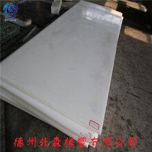 耐腐蚀白色pp板焊接pp板材定做厂家直销环保pp板材图片