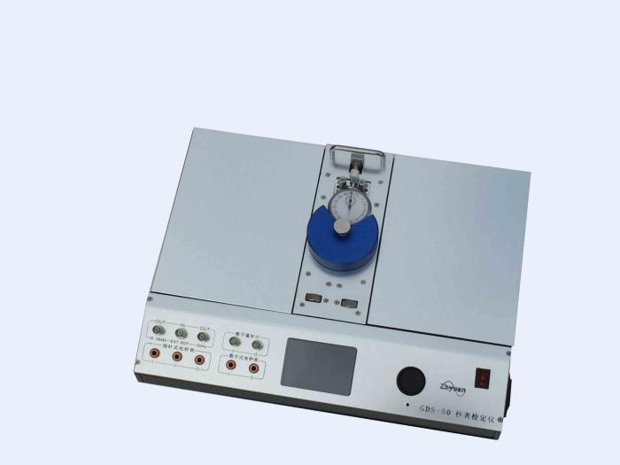 时间检定仪,GDS-50秒表检定仪生产商