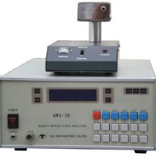 Zhyuan石英鐘表測試儀QWA-3B圖片