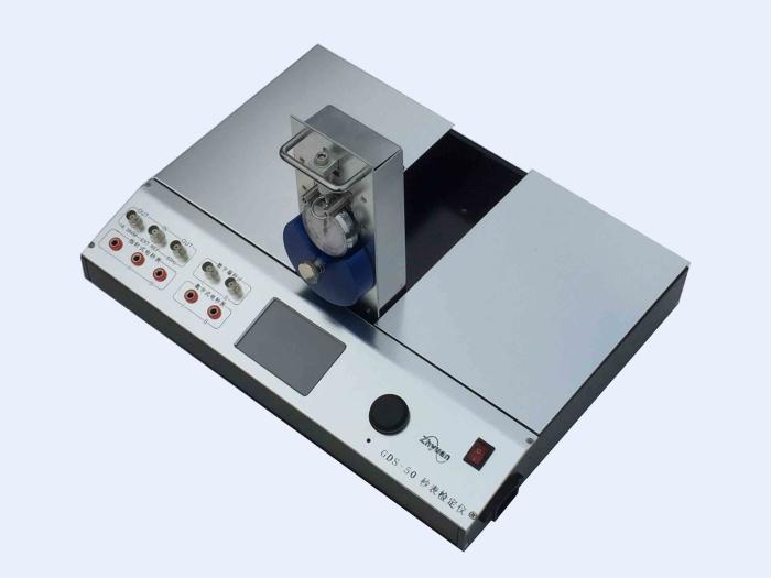 时间检定仪标准装置GDS-50
