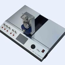 時間檢定儀GDS-50秒表檢定裝置圖片