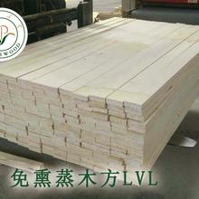 廣州廠家直銷免熏木方免熏蒸木方價格圖片