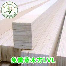 厂优游注册平台直销LVL免熏蒸免熏蒸木方价格图片