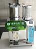 十功能煎药包装一体机高压带两煎可做双缸使用
