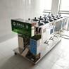 十二缸煎藥包裝一體機