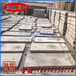 福建化粪池盖板规格福建预制化粪池盖板常规尺寸福建井盖