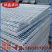 福建镀锌钢格板行情福建镀锌钢格板价格福建钢盖板定制