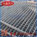 福建水沟盖板价格福建水沟盖板定制福建钢格板批发