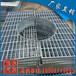 天津插接鋼格板天津承重型鋼格板天津鋼格板規格理算
