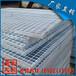 天津鋼格板廠家低價供應天津鋼格板銷售公司地址