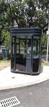 实力厂家支持定制各种保安老大你进去了岗亭钢结构保安亭�停车场收费岗亭图片