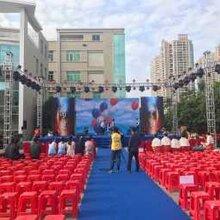 舞台搭建灯光音响LED显示屏庆典活动策划年会晚会