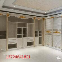 全铝衣柜定制全铝衣柜铝材全铝衣柜门图片