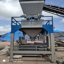 煤炭自动定量包装机、黄沙计量装袋机、单双称煤炭包装机图片