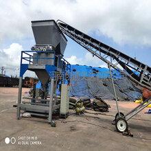 煤炭灌包机煤炭定量包装机图片