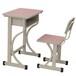 直销K073双滑道升降课桌椅双滑道课桌椅