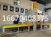 中山明騰輸送式自動噴砂機廠家直銷低價出售歡迎致電