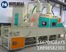 進料口800自動噴砂機鑄件輸送式平面自動噴砂機