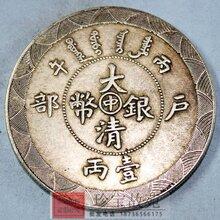 錢幣,瓷器,私下交易快速交易